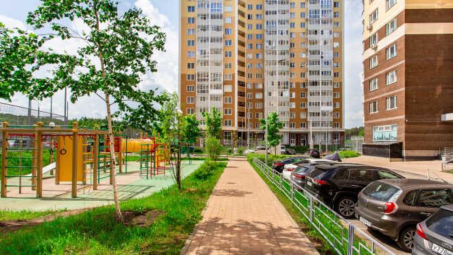 ЖК «Одинбург» Скидка 4% на квартиры